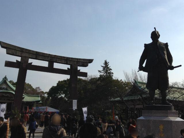 大阪「豊国神社」