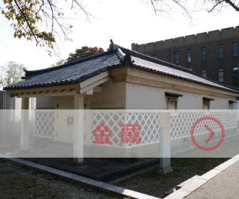 大阪城金蔵