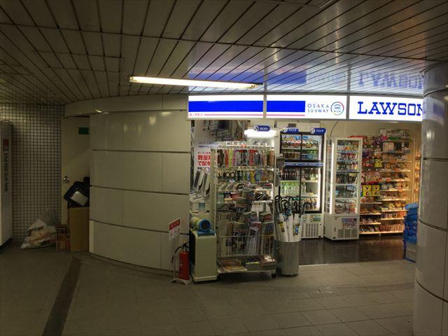 ローソン地下鉄森ノ宮駅店