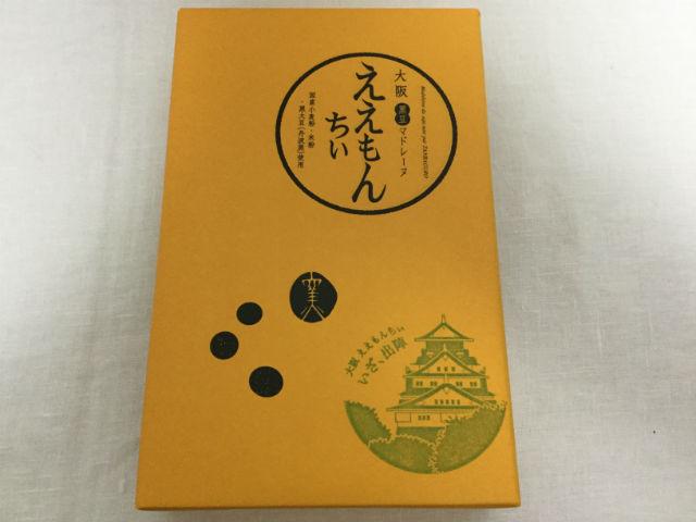 大阪城お土産、黒豆マドレーヌ「ええもんちぃ」