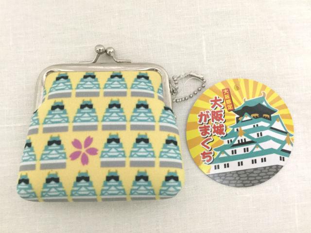 大阪城のお土産「大阪城がまぐち」
