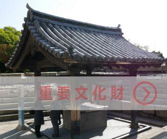 大阪城の重要文化財