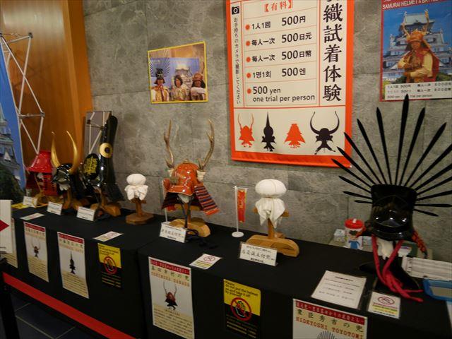 大坂城天守閣、兜や陣羽織、着物の試着体験コーナー
