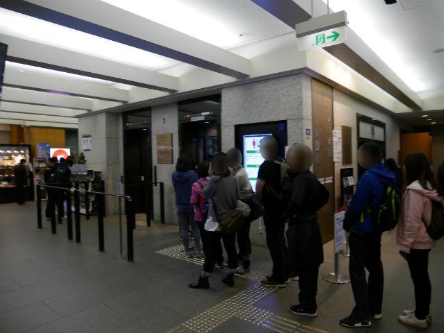 大阪城天守閣1階エレベーター