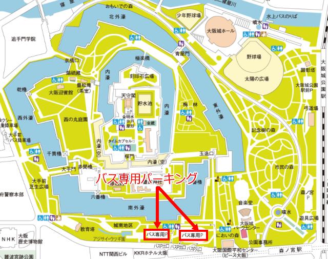 大阪城公園バス駐車場マップ