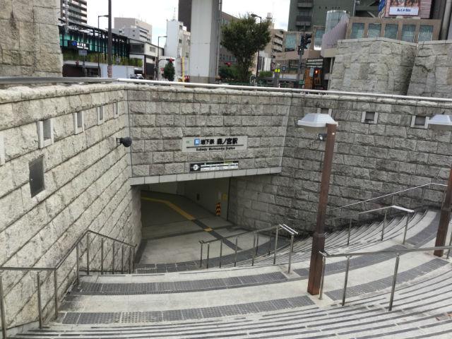 地下鉄「森ノ宮駅」3-B出口