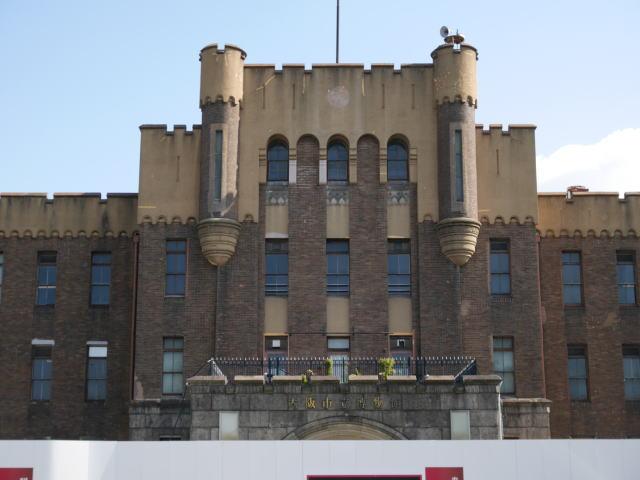 大阪城、第四師団司令部庁舎