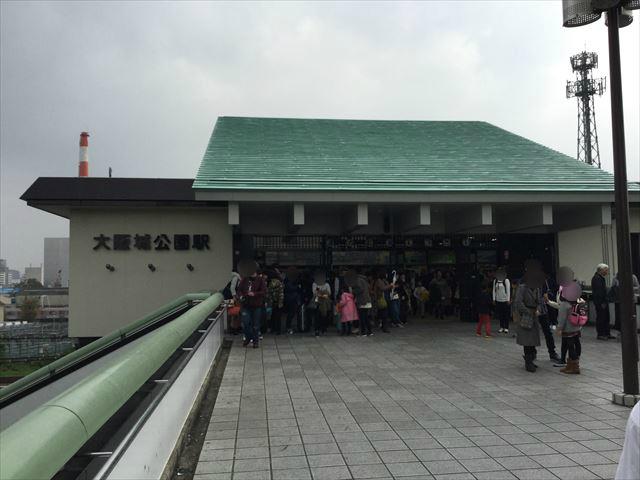 JR環状線「大坂城公園駅」前