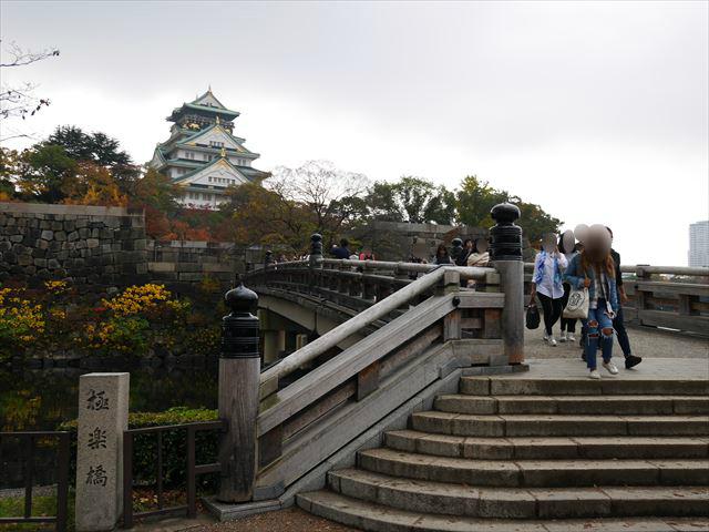 大阪城・極楽橋