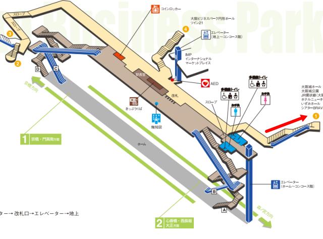 地下鉄「大阪ビジネスパーク駅」構内図