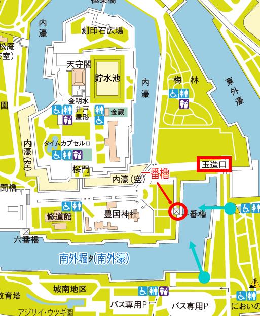 大阪城「一番櫓」地図