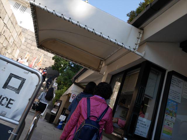 「大阪城天守閣」入口