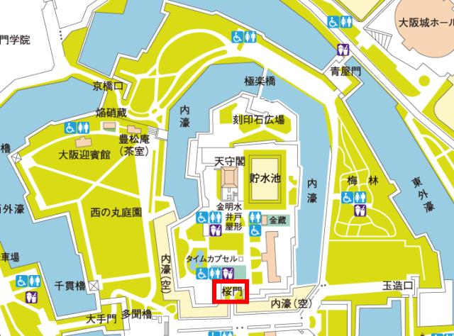 大阪城「桜門」地図