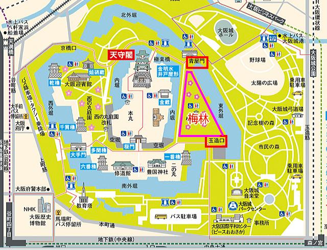 大阪城公園「梅林」マップ