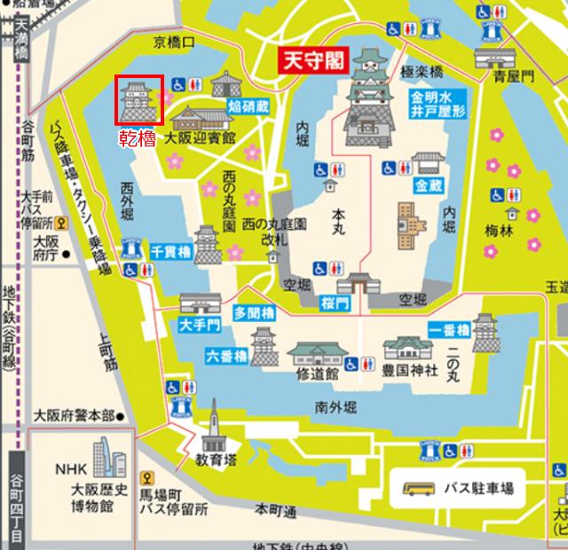 大阪城「乾櫓」地図
