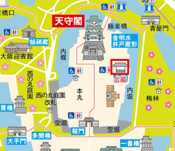 大阪城「金蔵」地図