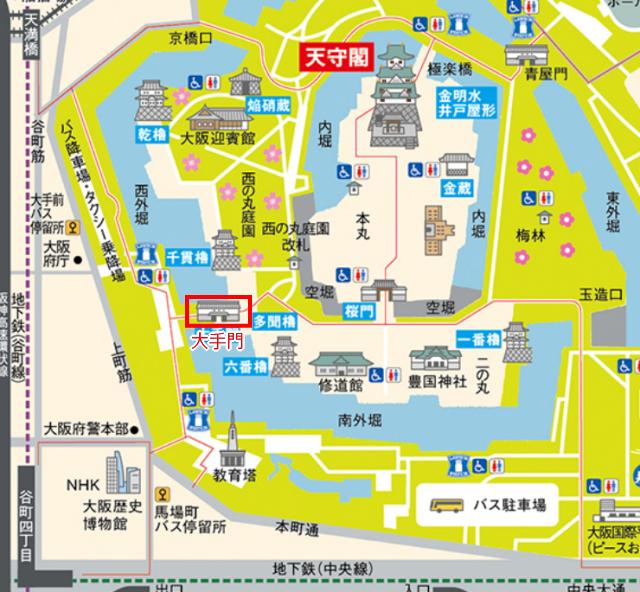大阪城「大手門」地図