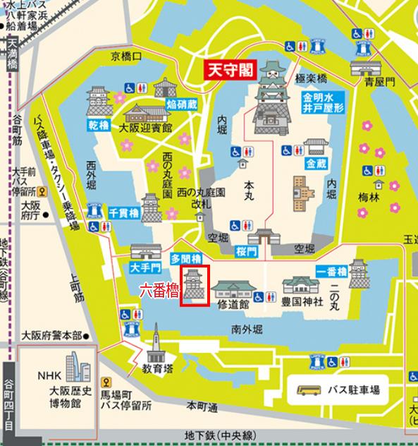 大阪城「六番櫓」地図
