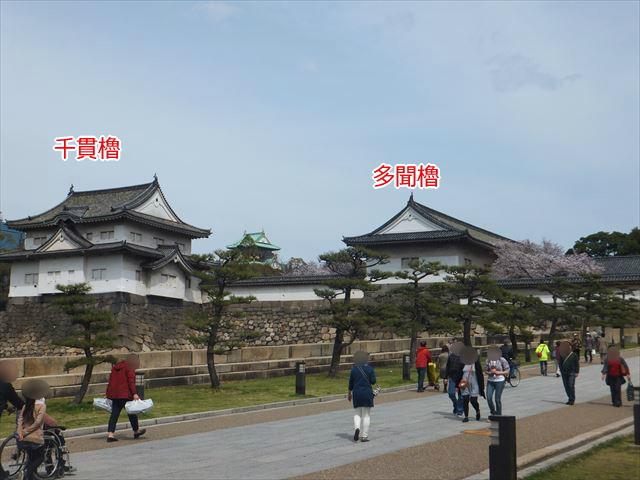 大阪城「千貫櫓」と「多聞櫓」