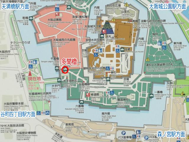大阪城「多聞櫓」地図