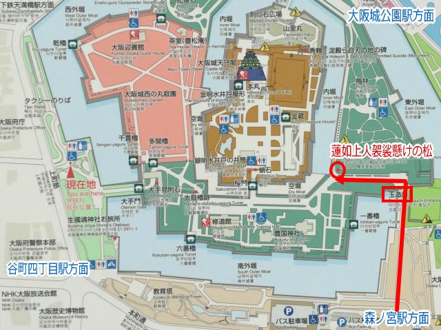 大坂城「蓮如上人袈裟懸けの松」地図
