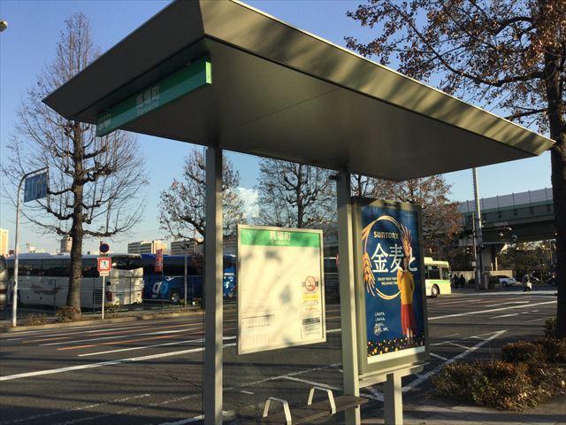 大阪市バス「馬場町」バス停