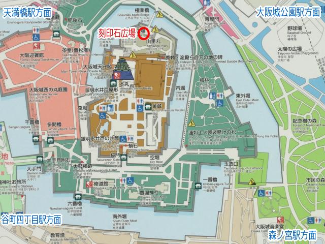 大阪城「刻印石広場」地図