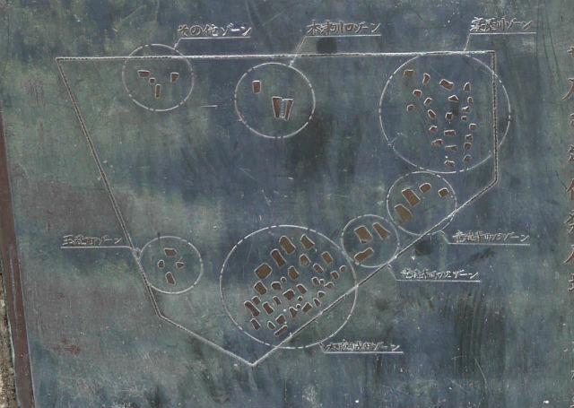 大阪城「刻印石広場」の各ゾーン