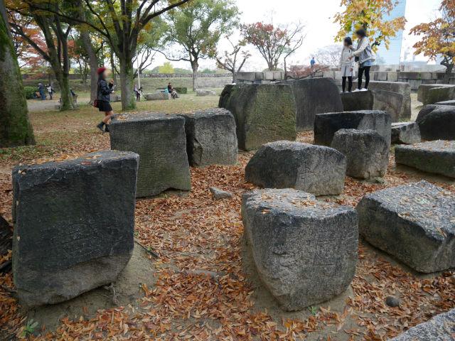 大阪城「刻印石広場」