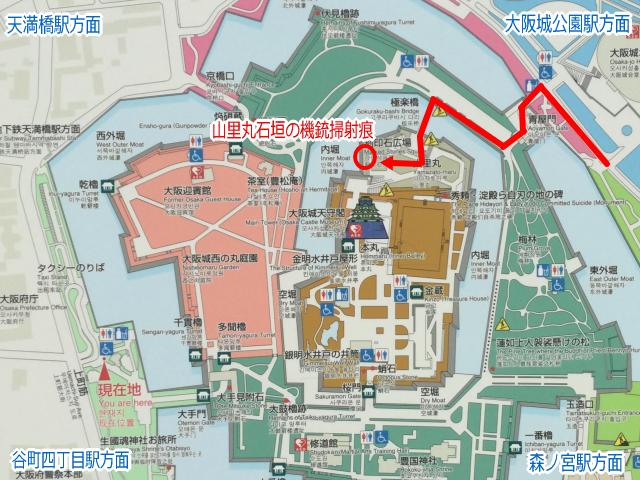 大阪城「山里丸石垣の機銃掃射痕」地図
