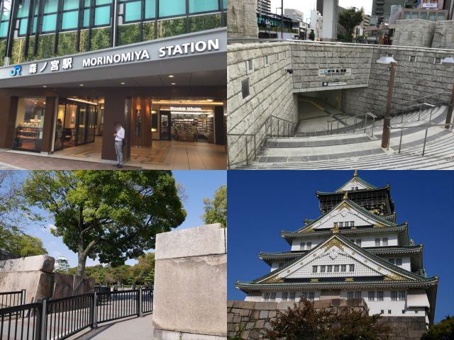 森ノ宮駅と大阪城、玉造口の写真