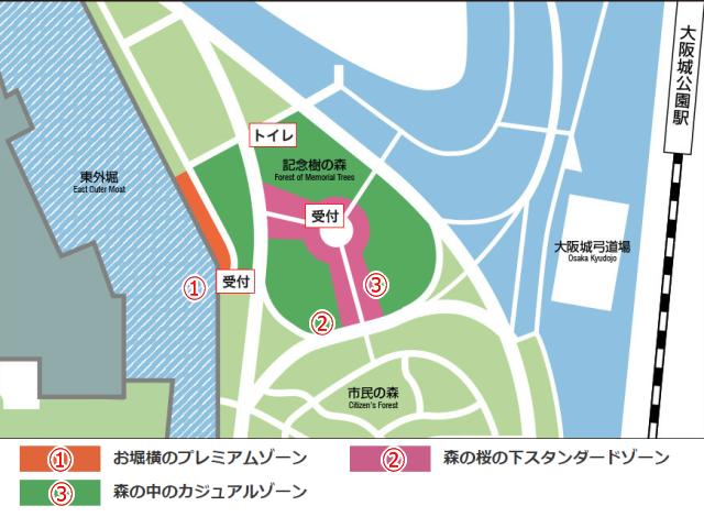 「大阪城お花見和ーべきゅう」地図