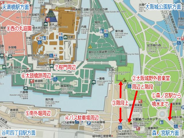大阪城公園、桜開花場所地図
