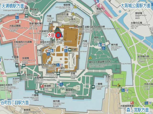 大阪城「大砲」地図