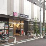 スーパーマーケット「コーヨー」ビエラ森ノ宮店