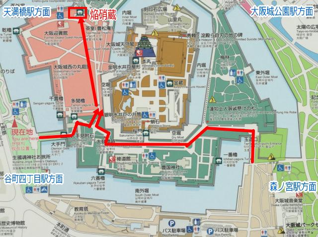 大阪城「焔硝蔵」地図