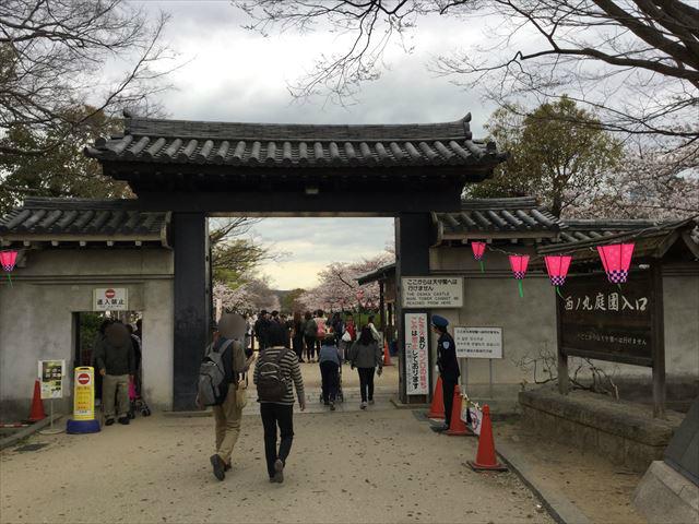 大坂城公園「西の丸庭園」入口