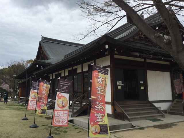大阪城西の丸庭園、迎賓館横から撮影