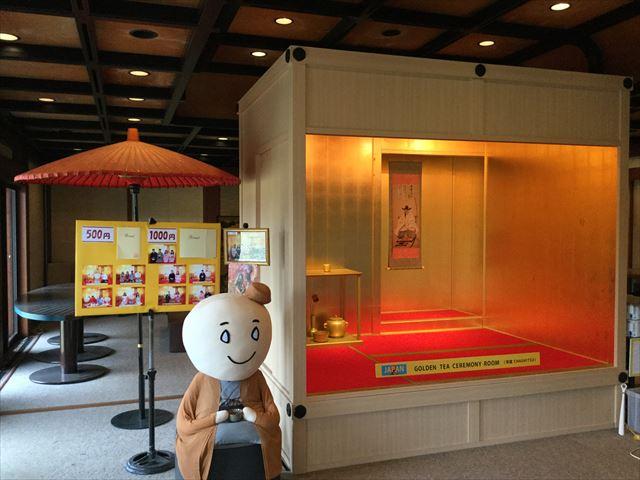 大阪城西の丸庭園、迎賓館横休憩室にある黄金の茶室