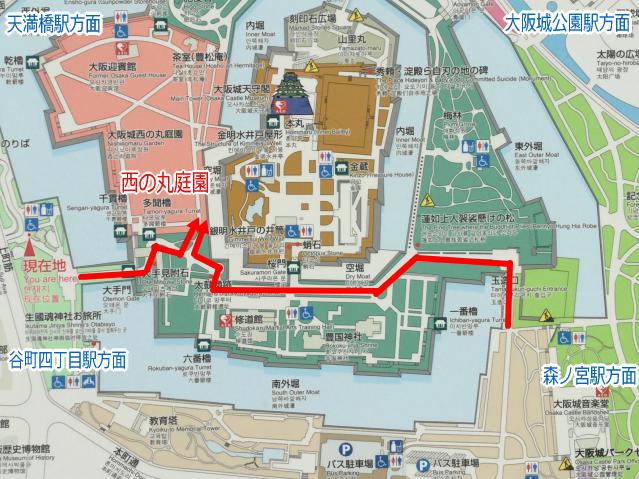 大阪城公園「西の丸庭園」地図