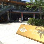 大阪城公園前の商業施設「ジョーテラス大阪」