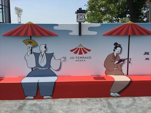 ジョーテラスオオサカ、豊臣秀吉や日本の伝統がプリントされたベンチ