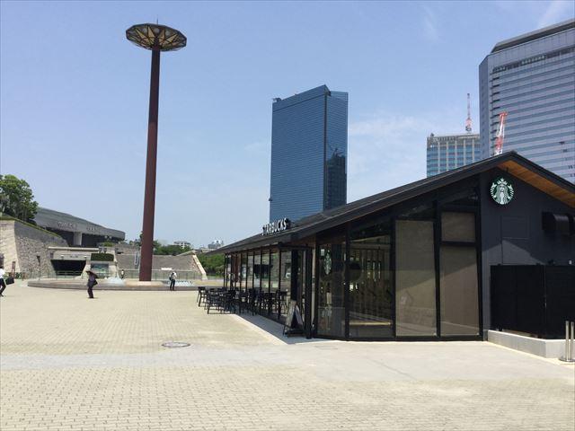 「ジョーテラスオオサカ」スターバックスコーヒーと大阪城ホール