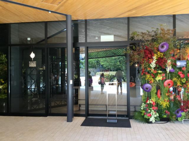 生花販売「サンジョルディフラワーズ、ザ・デコレーター大阪店」