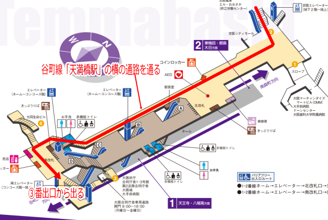 京阪天満橋駅から地下鉄3番出口を出る地図