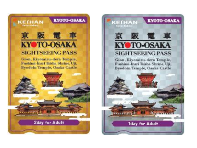 KYOTO-OSAKA SIGHTSEEING PASS