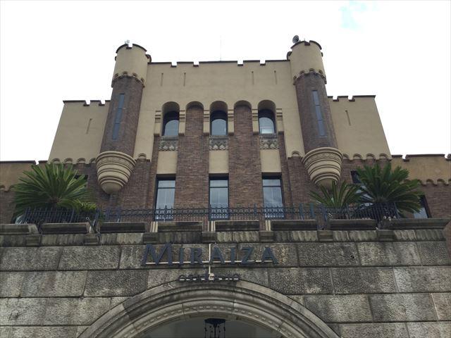 ミライザ大阪城のエンブレム