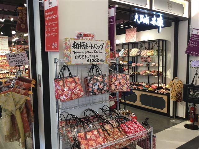 ミライザ大阪城、大阪城本陣の和小物売り場