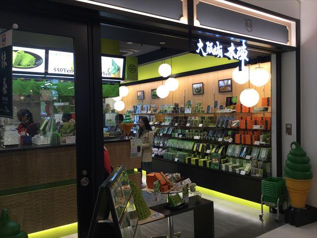 ミライザ大阪城、抹茶専門店「大阪城本陣」