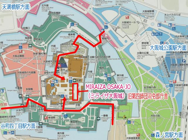 大阪城「第四師団司令部庁舎」地図